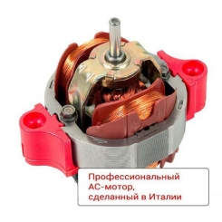 Фен Coifin EV2 H - AC мотор